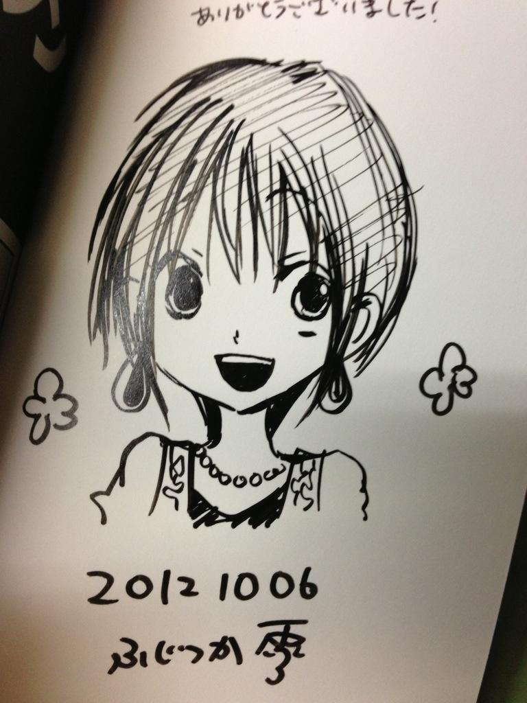 20121021-024301.jpg