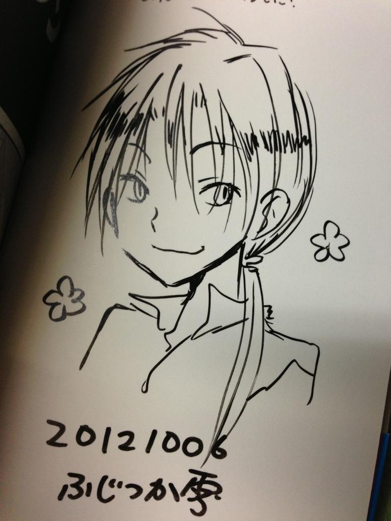 20121021-024343.jpg